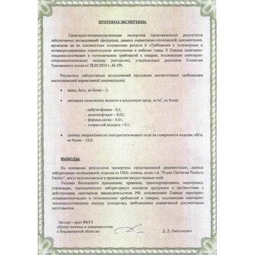 Искусственная уличная каркасная ёлка «Уральская» (хвоя-пленка) - 7 метров
