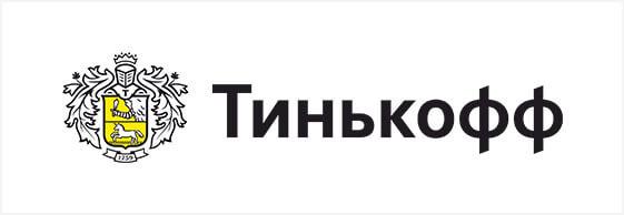Оплата Тинькофф